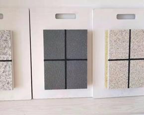 质感漆保温装饰一体化板