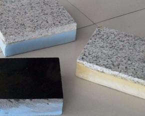 陶瓷簿板保温装饰一体化板