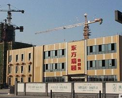 连云港东方瑞园项目